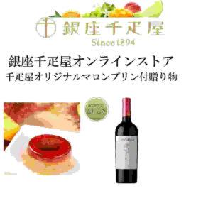 千疋屋 ワイン