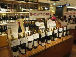 新宿高島屋ブルガリアワイン試飲販売会