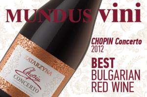ベスト ブルガリア赤ワイン ショパン