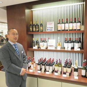 新宿伊勢丹「酒神の地 ブルガリアワインフェア」