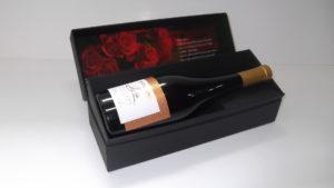 ワイン ショパン バラード