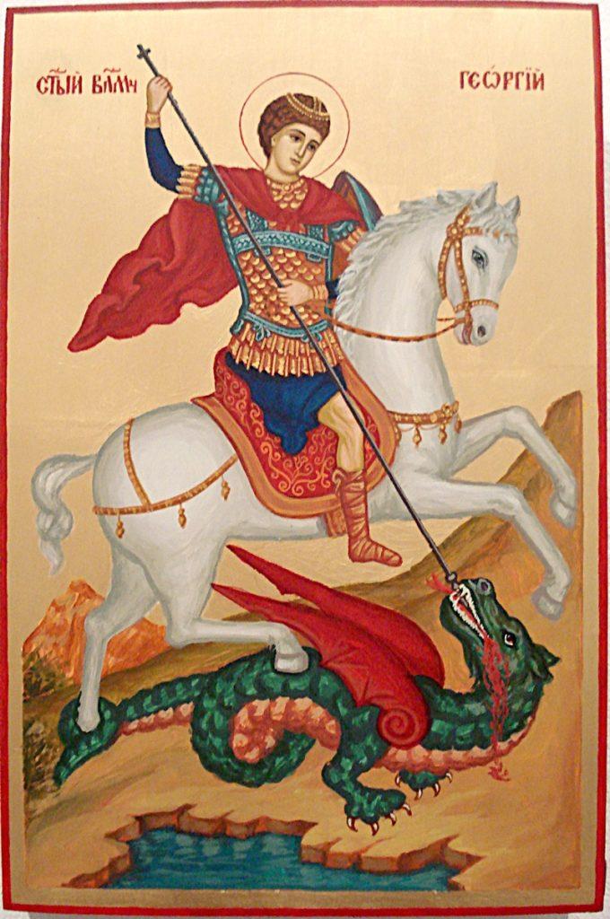 聖ゲオルギー ドラゴン退治のイコン