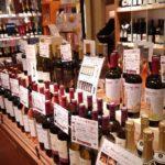 新宿高島屋 ブルガリアワインフェア
