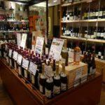 新宿高島屋 ブルガリアワイン フェア