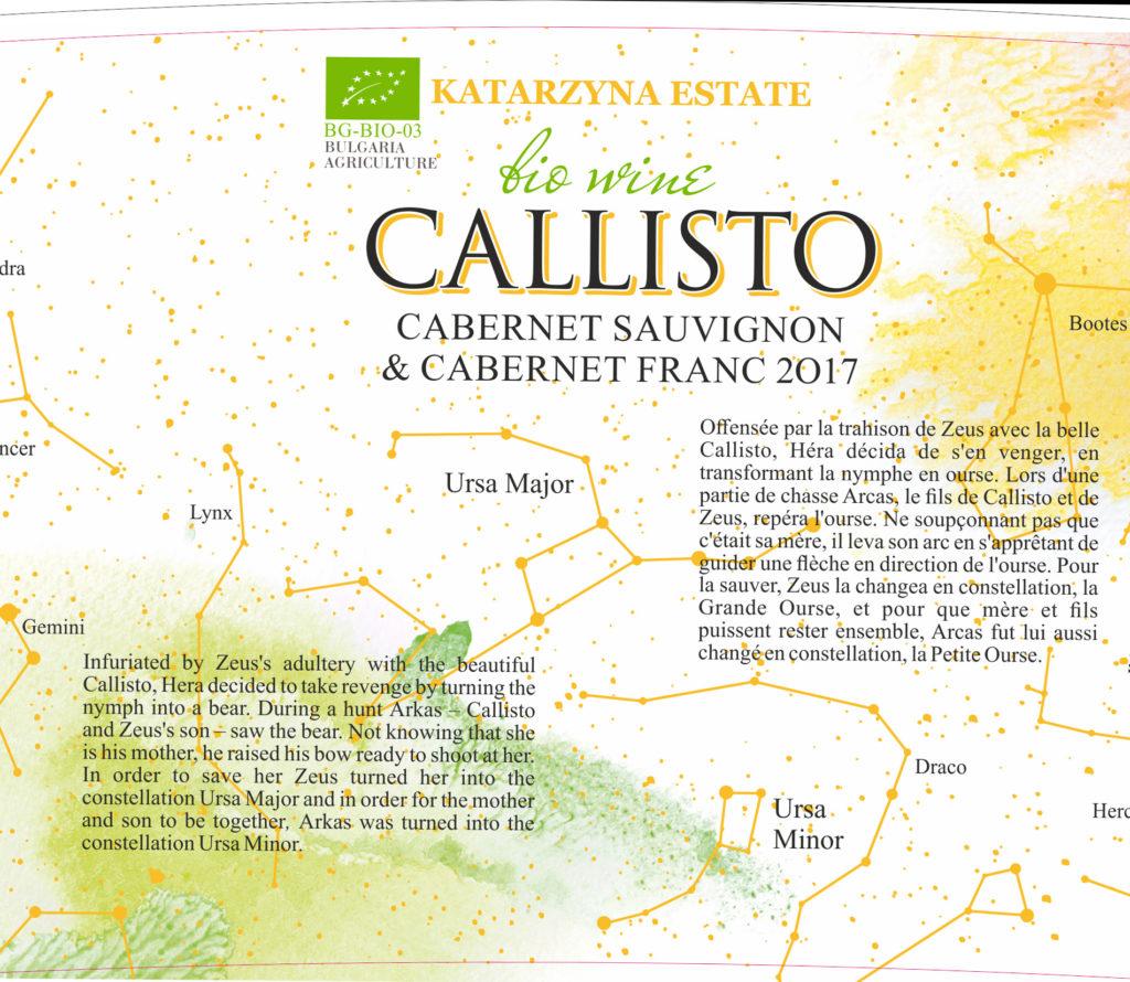星座ラベル カリスト CALLISTO BIO CS&CF