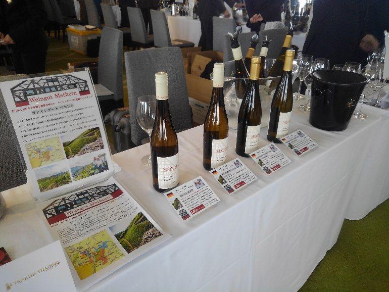ドイツワイン ワイングート・マセレン
