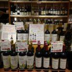 ブルガリアワイン・カタルジーナフェア