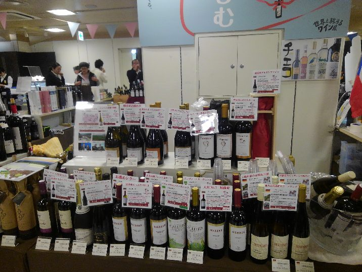新宿伊勢丹「世界を旅するワイン展」