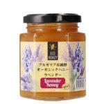 ハチミツ ラベンダー