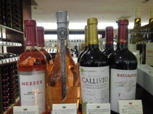 伊勢丹 ブルガリアワイン