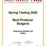 ブルガリアベストワイン&ブルガリアベストワイナリー