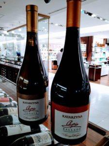 新宿伊勢丹ブルガリアワイン販売会