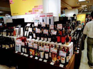 新宿伊勢丹 世界を旅するワイン展