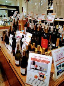新宿高島屋 ブルガリアワイン