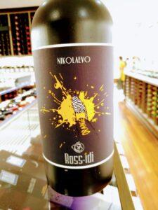新宿伊勢丹 ブルガリアワイン